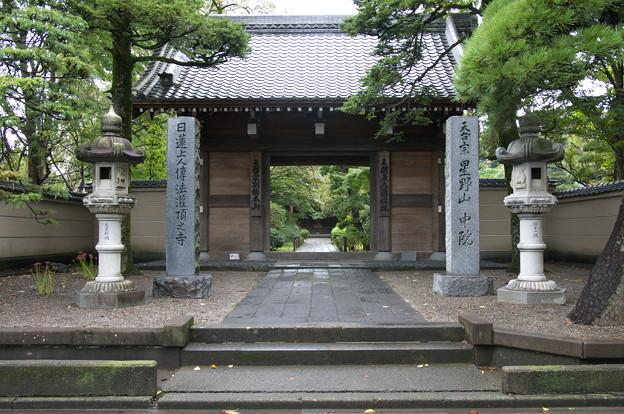 写真: 中院山門