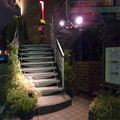 写真: 荻窪かん芸館