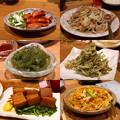 照片: 沖縄料理