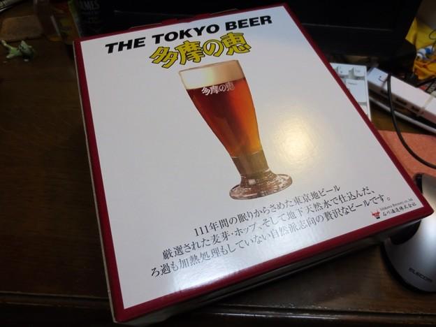 今年はビールを頂きました^o^