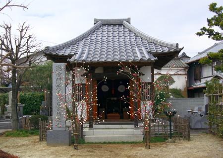 旧正月の毘沙門堂