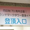 Photos: イベントに参加しました(^^)
