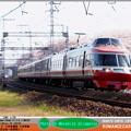 四季の鉄道
