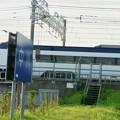 Photos: 京成電鉄 中川橋梁 京成AE形II電車