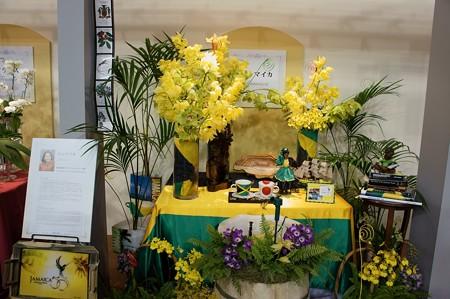 ジャマイカ特命全権大使のテーブルディスプレイ
