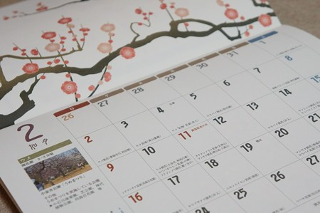 暦面には開花時期のお知らせ