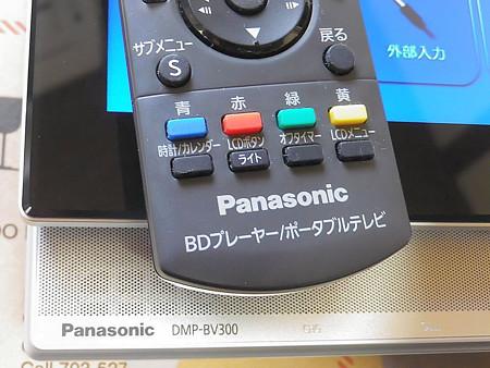 Panasonic DMP-BV300