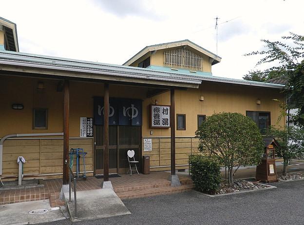 Photos: 湯郷鷺温泉館 療養湯