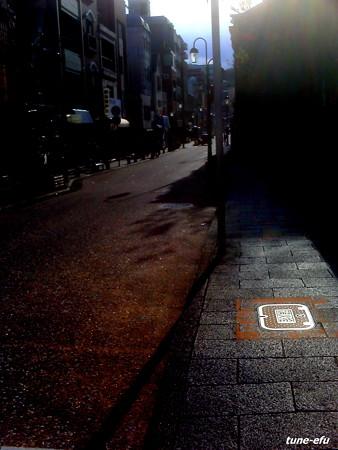 街角消火栓
