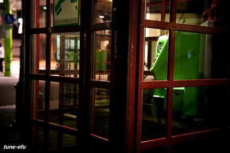 電話ボックスの夜#2