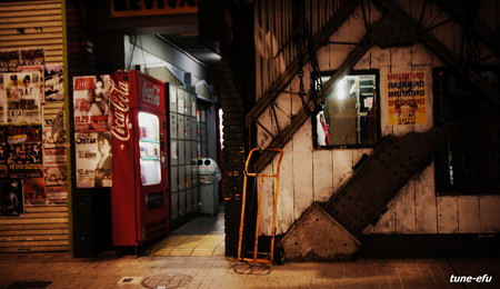 佐世保夜街#3