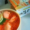 写真: 駅弁!!朝から幸せ(*´∀`*)