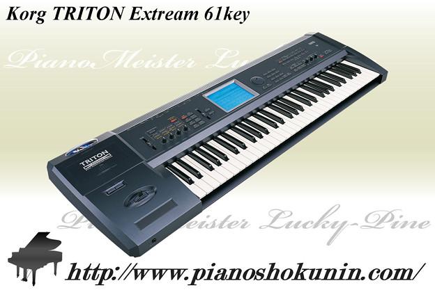 Korg Triton Extream 61key