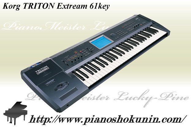 Korg Triton Extream 61key
