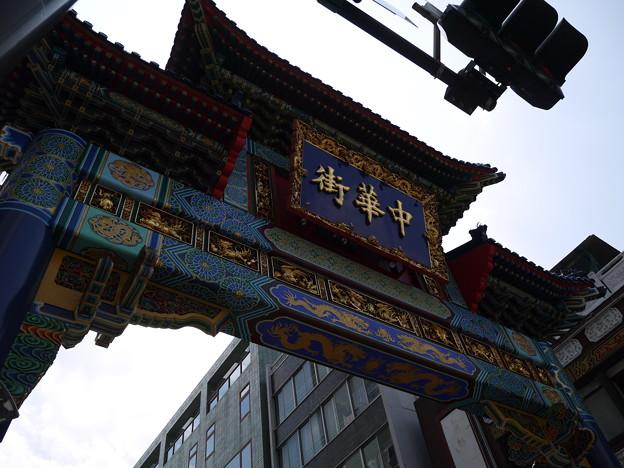 中華街朝陽門