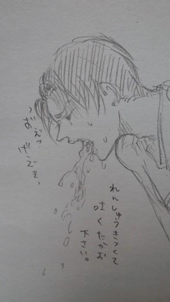 フォト蔵※嘔吐注意 高尾ちゃんアルバム: Twitter (3897)写真データフォト蔵ツイート