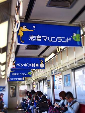 20130413 志摩 ペンギン列車04