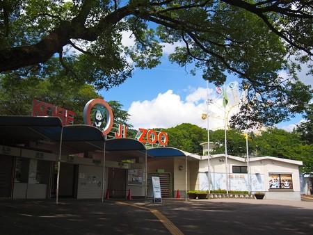 20130906 王子 王子動物園