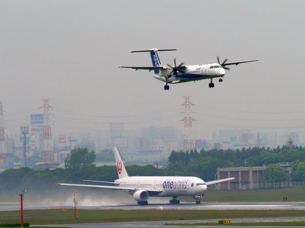 Osaka World