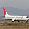 秋のB3コレクション・日本航空