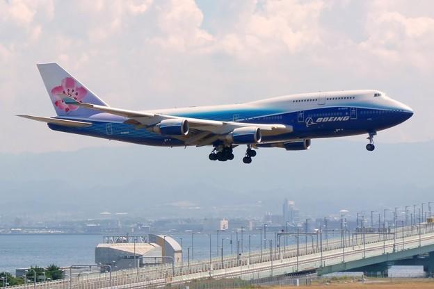 Boeing Blue