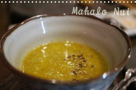 ガスパチョの冷たいスープ