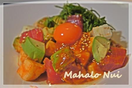 アボカドと長芋とマグロのサラダ