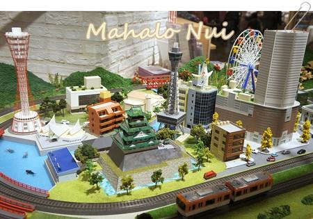 大阪の街模型2