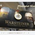 写真: ドイツビールWARSTEINERのブース