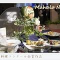 写真: 西洋料理コンクール金賞作品