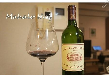 お土産のワイン