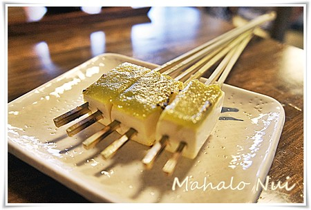 豆腐の木の芽田楽