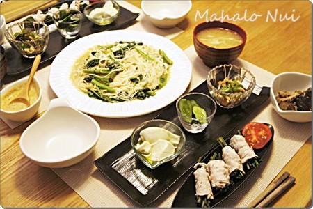 お野菜中心のヘルシーご飯