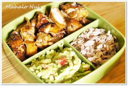 鶏の照り焼き・ツナ・アボカドディップ