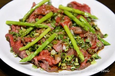 牛肉のタタキサラダ