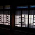 Photos: 秋陽の射す部屋~和