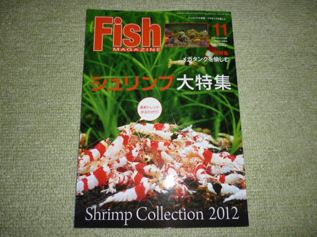 20121014 Fish MAGAZINE月刊誌