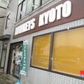 20121123 ローキーズ京都