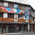 Photos: 街角にて