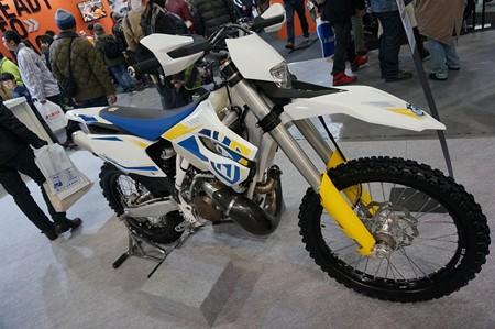 ハスク TE250