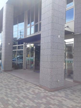 JA兵庫南神野支店