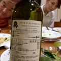 35P_ワイン