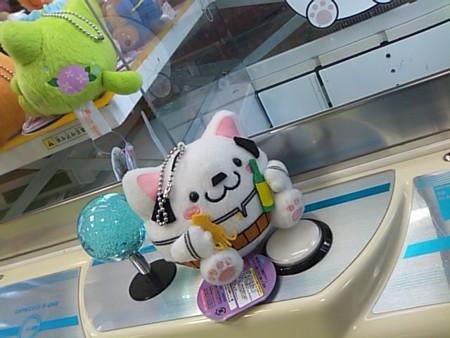 これは200円でGET。