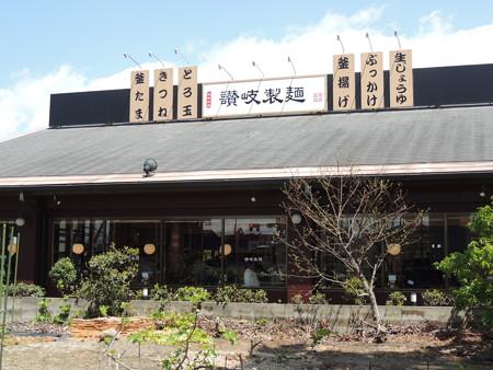 4/21(日) スーパーオートバックスで LOVE☆INA30 ラヴィーナサーティー♪