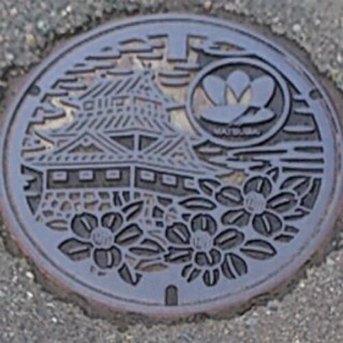 松代町(現・十日町市)