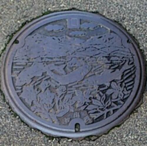 小出町(現・魚沼市)