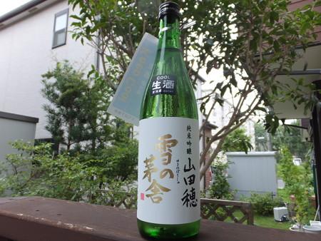 雪の茅舎 純米吟醸 山田穂 生酒