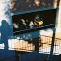 Photos: 影と自転車