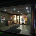 Photos: 黄金の湯館002