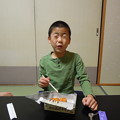 Photos: 黄金の湯館005